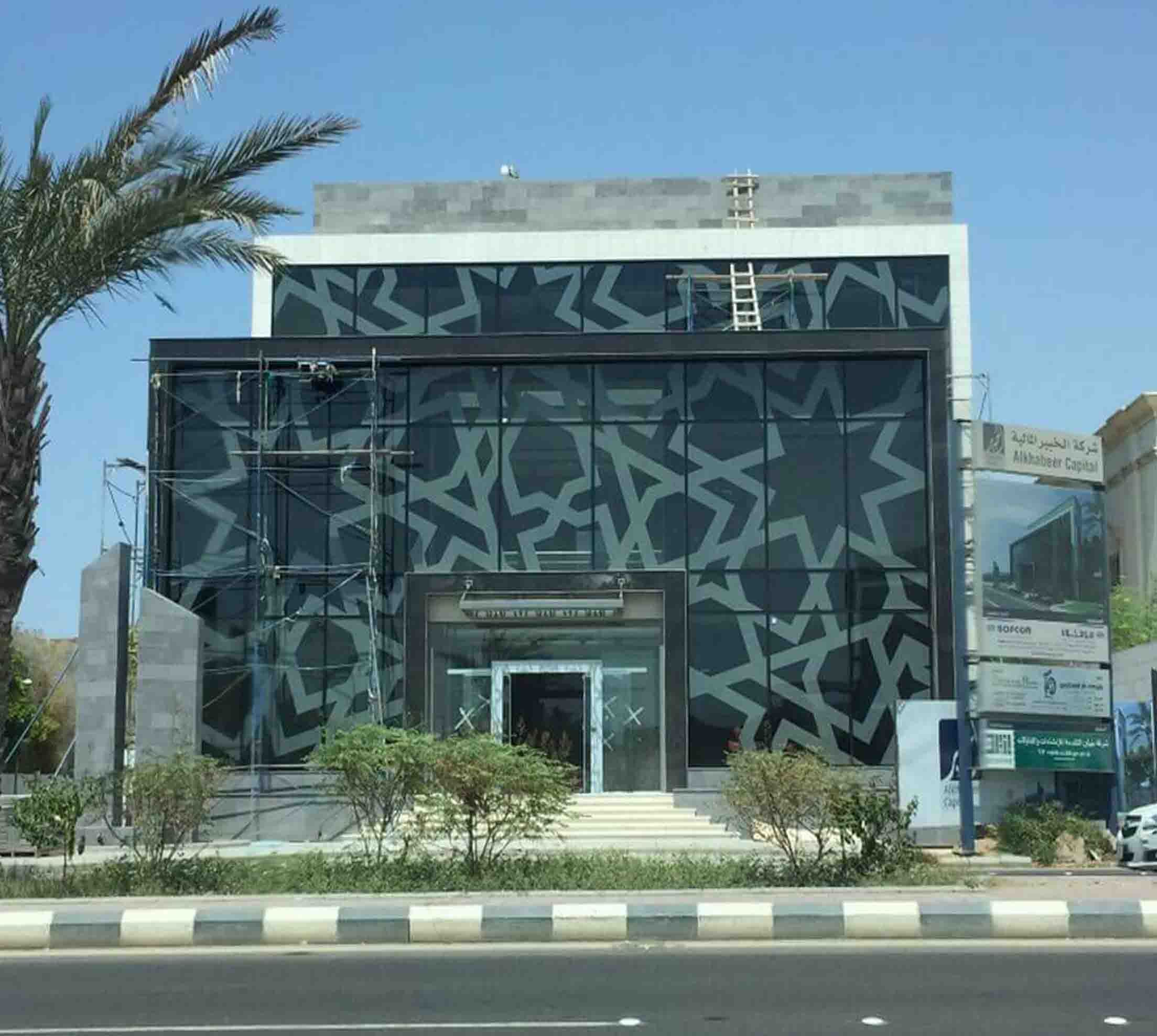 Alkhabeer-Capital-Offices-1