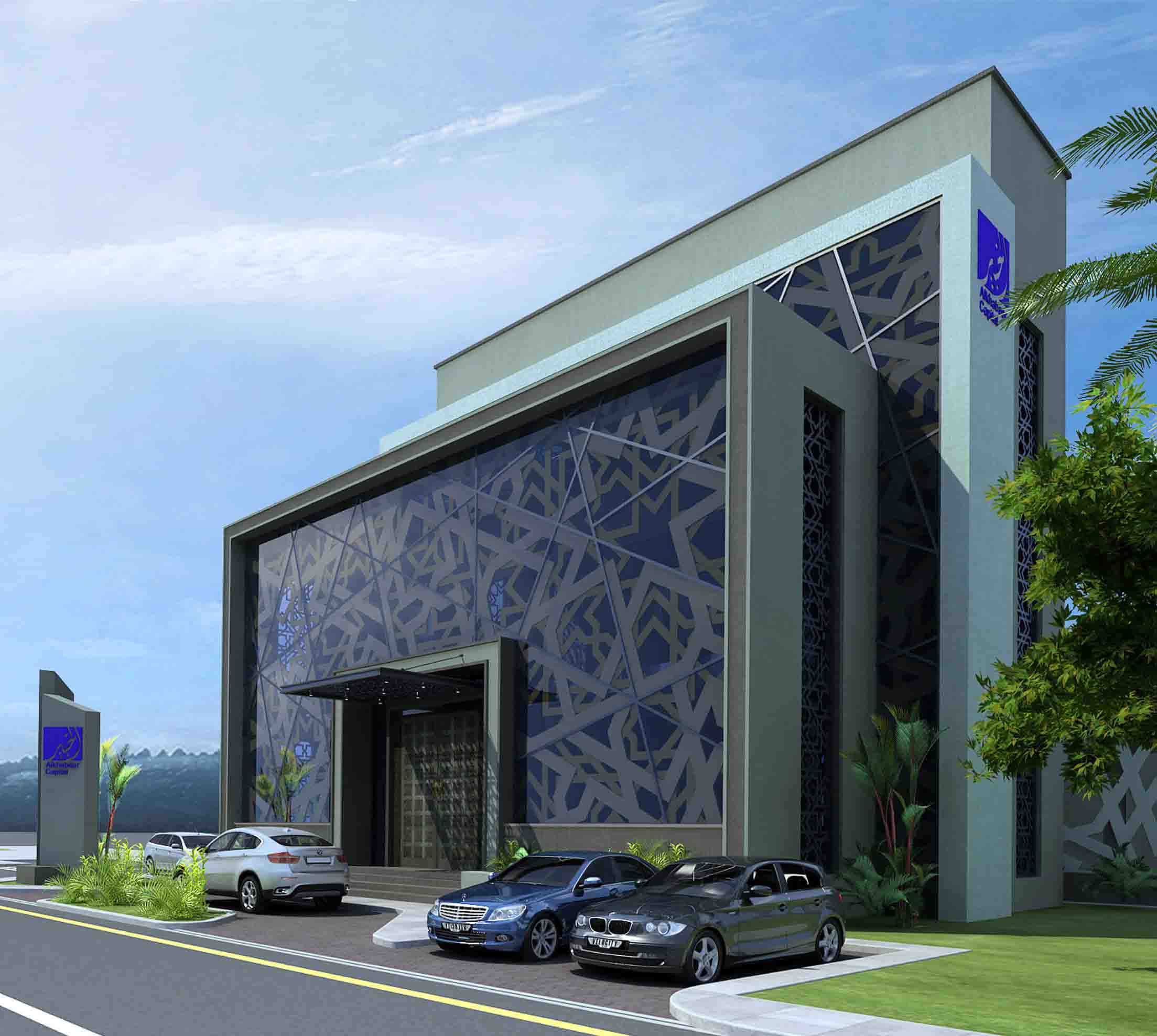 Alkhabeer-Capital-Offices-3
