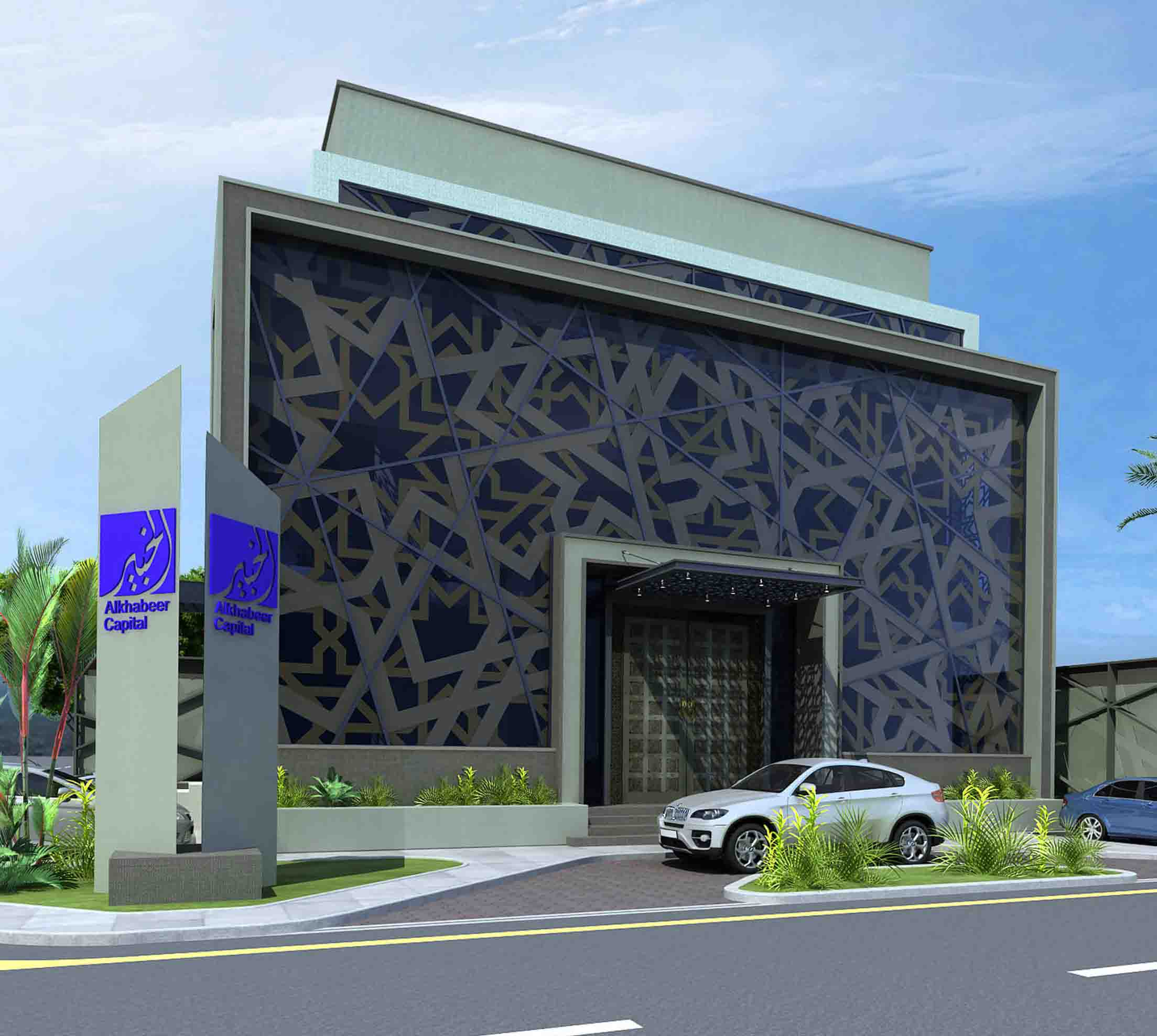 Alkhabeer-Capital-Offices-5