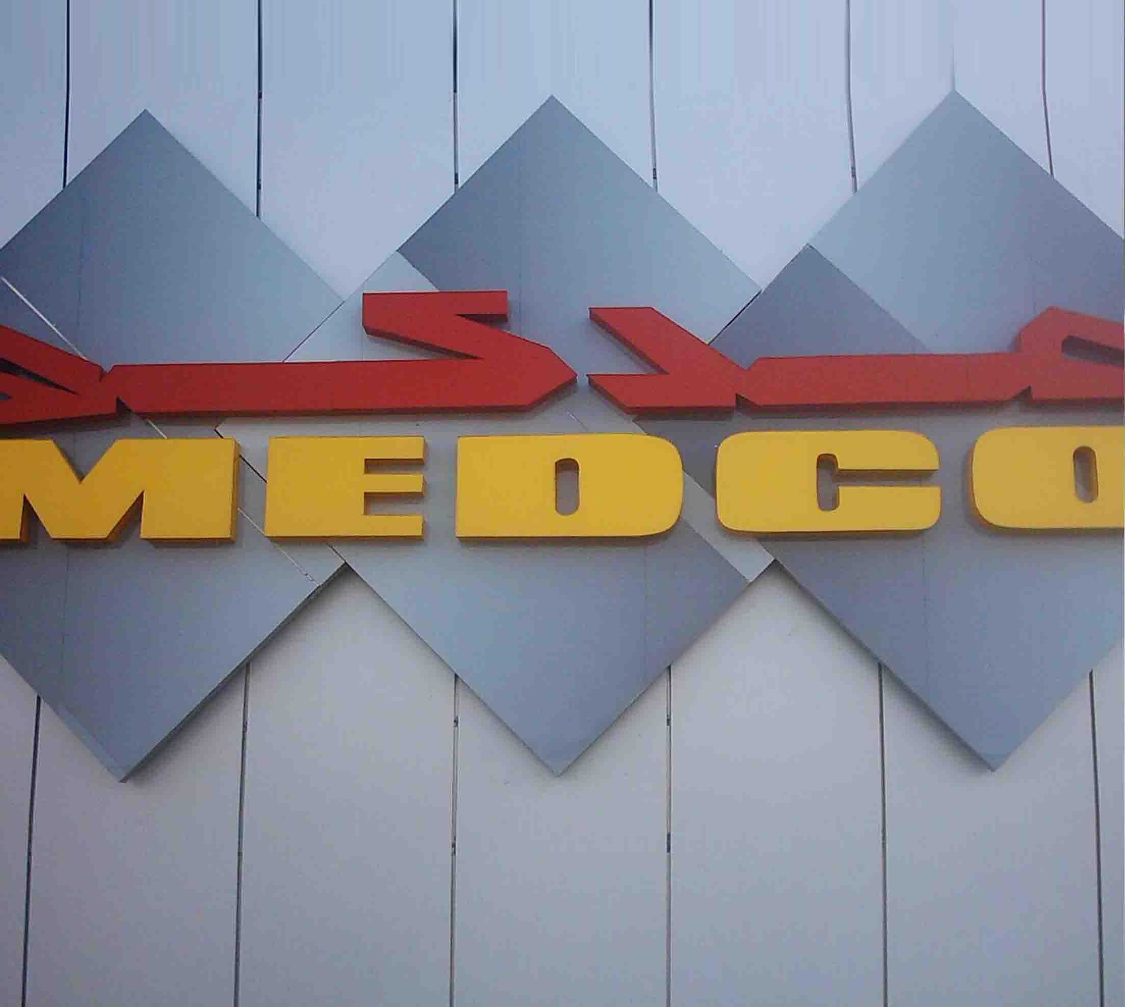 Medco-Showroom-1